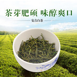 2019 new tea after the rain ration tea authentic 吟 poetry Anji white tea spring tea alpine rare green tea 50g bulk
