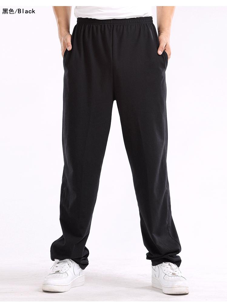 新款夏薄加绒男士运动裤休闲宽松春季长裤棉薄款直筒松紧大码卫裤