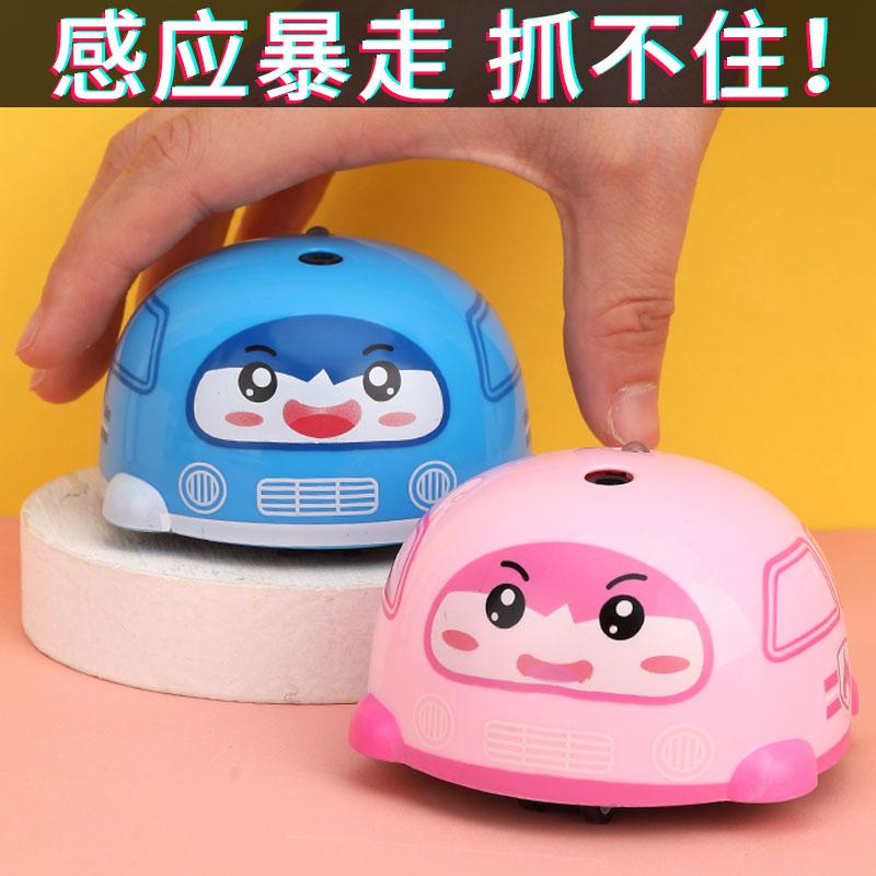 感应玩具车儿童男孩抓不到的电动一至二女孩4岁宝宝3抖音1会动小2