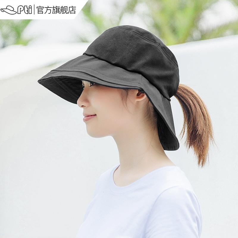 日本正品夏季透氣防紫外線抗UV遮陽帽戶外旅游可折疊露馬尾防曬帽