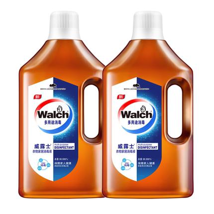 walch威露士洗衣消毒液家用室内杀菌内衣衣物消毒水通用除菌非84
