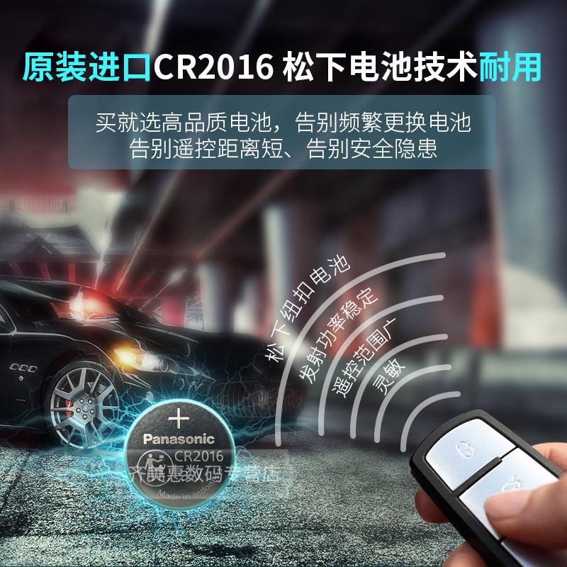 丰田 卡罗拉 花冠 凯美瑞 锐志遥控器汽车钥匙电池原装CR2016原厂3V专用纽扣电子机械换锁10老款11年12 13 08