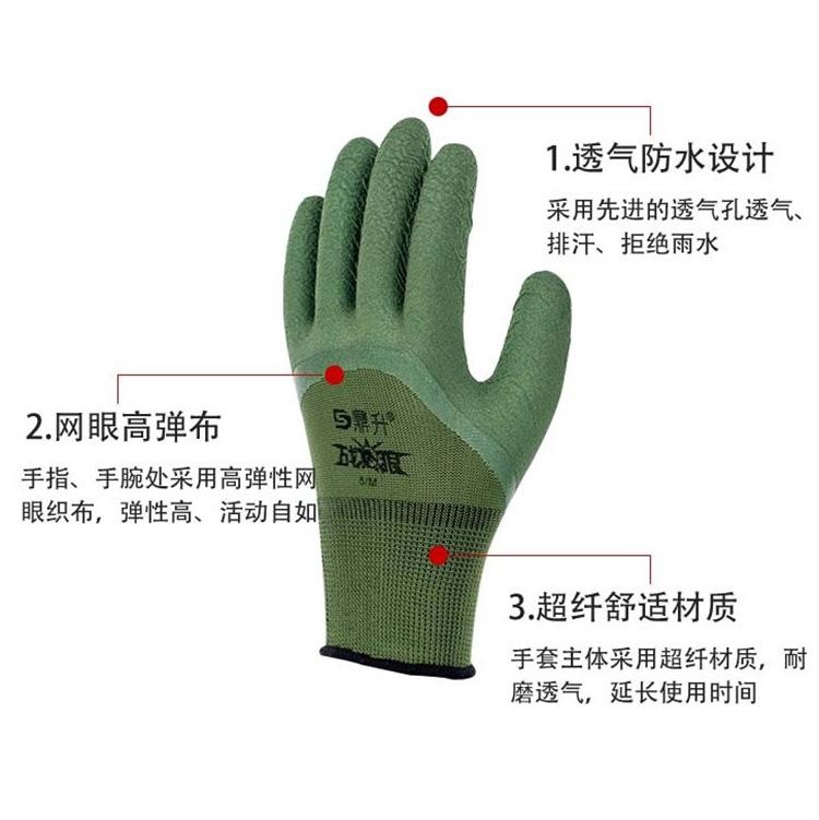 包邮战狼军绿色浸胶鼎升乳胶发泡王男士耐磨防滑透气劳保防护手套