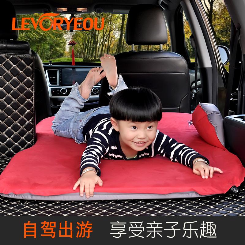 2 后备箱专用轿车后座气垫后排通用便携儿童 suv 自动充气车载旅行床