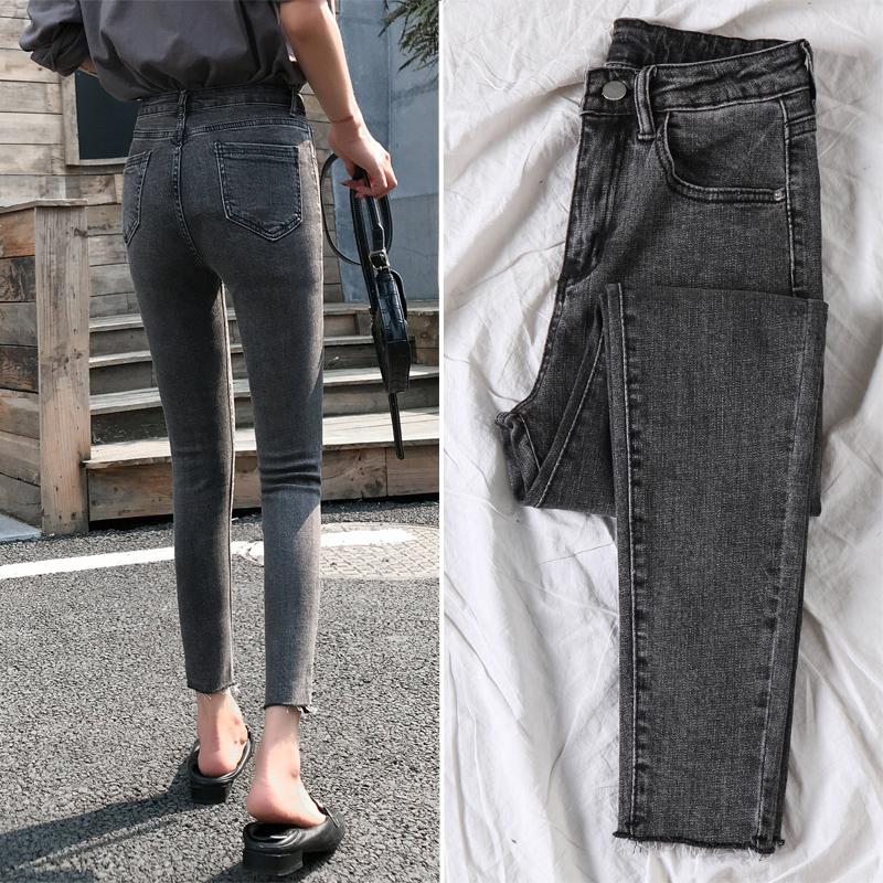 烟灰色加绒牛仔裤女春装2020新款高腰紧身裤子修身显瘦九分小脚裤