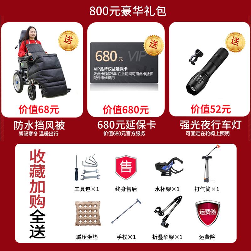 九圆电动轮椅车双人全自动智能四轮代步车老人老年残疾人折叠轻便