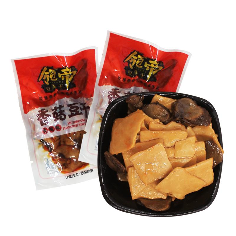 领帝香菇豆干小包装3斤整箱网红小吃休闲小零食散装可以很久零食