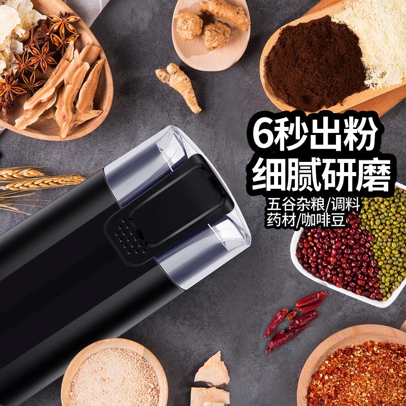东菱磨粉机电动咖啡磨豆机家用小型干磨五谷杂粮研磨机中药粉碎