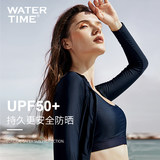 Frog boom wetsuit sunscreen snorkeling clothes women long sleeve swimwear jellyfish lint body surfing thick warm anti-cuts