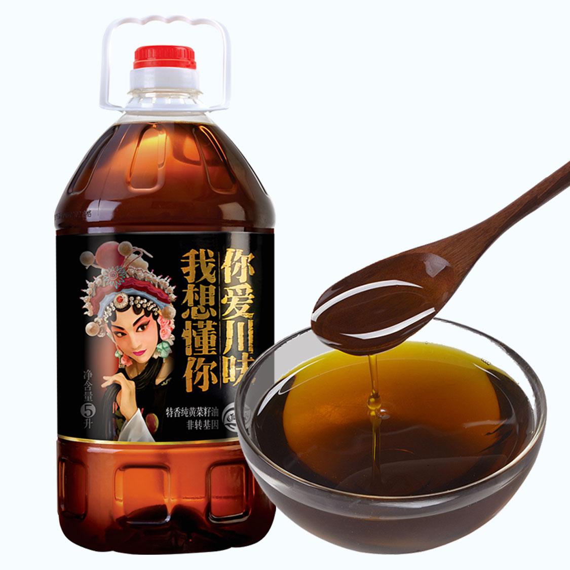 仙餐花旦特香黄菜籽油5l四川菜籽油农家自榨非转基因食用油约10斤