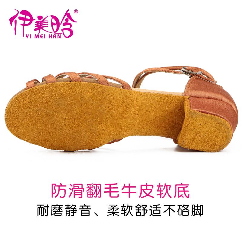 伊美晗拉丁舞鞋儿童女孩中跟舞蹈鞋练功鞋软底女童跳舞交谊凉鞋夏