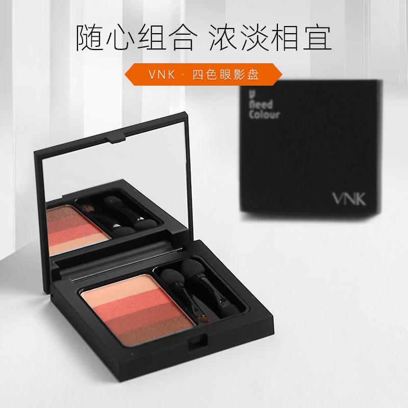 OMG节目推荐 vnk眼影盘四色大地酒红色桃花妆 豆沙红粉