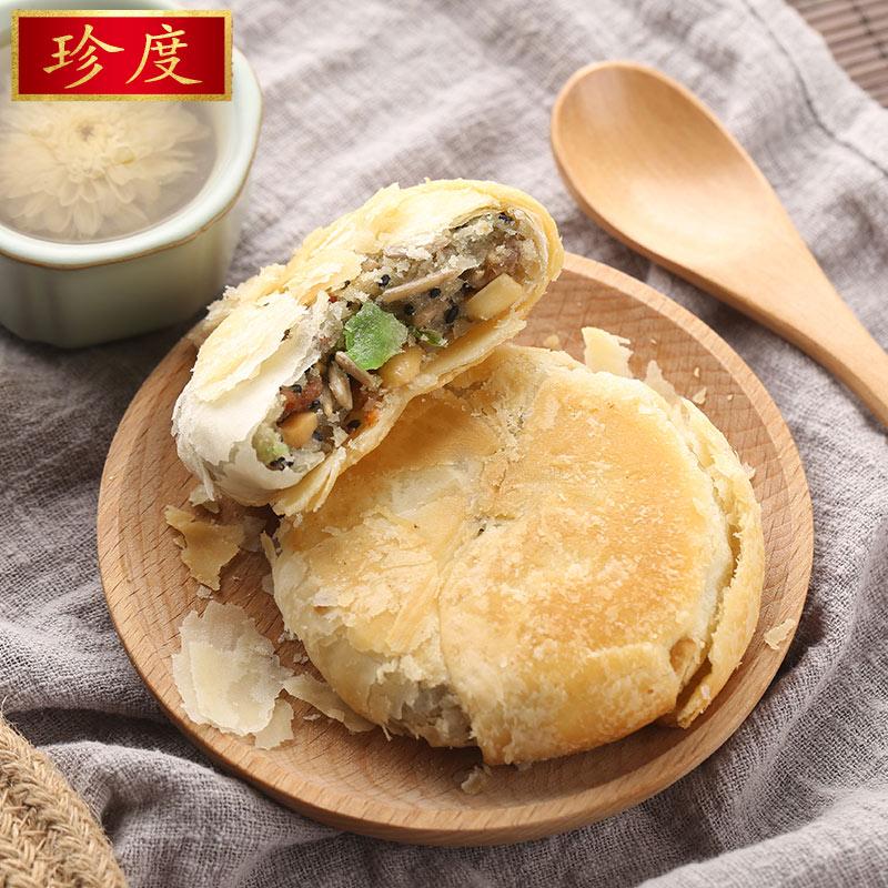 珍度苏式酥皮五仁黑芝麻多口味礼盒月饼中秋散装老式传统糕点团购