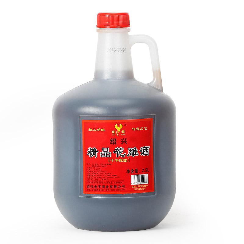 自饮米酒月子酒泡阿胶入要 2.5L 绍兴佳润黄酒十年陈酿花雕酒桶装