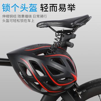 山地自行车摩托车头盔锁防盗电动车迷你密码锁碟刹便携钢缆钢丝锁