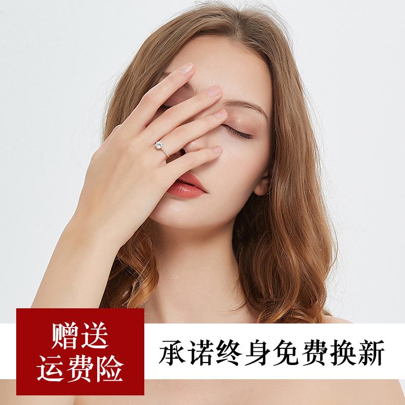 唐奢 纯银小众设计六爪仿真单钻石求婚结婚戒指女网红时尚个姓  S925