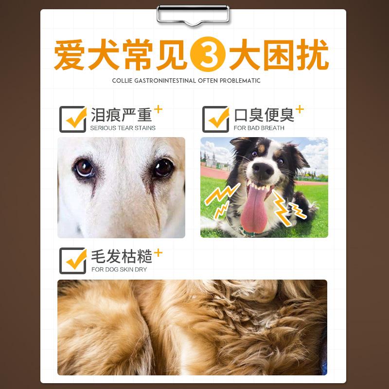 【厂家直发】霍尔顿狗粮蒸粮鲜肉泰迪比熊金毛成犬幼犬通用型10斤优惠券