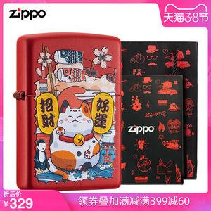 zippo打火機正版招財貓紅漆啞套裝男士打火機zippo官方旗艦店
