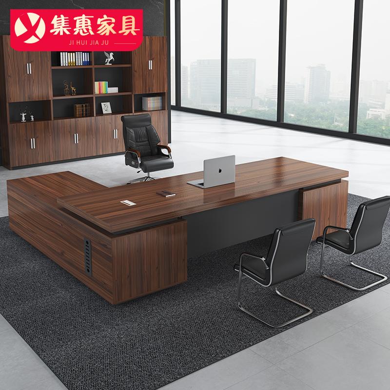 班臺老板桌簡約現代辦公桌椅組合單人經理桌大氣總裁桌辦公室家具