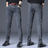 High-end stretch jeans male Korean version of spring and summer ins trend Slim feet straight men's long pants tide brand