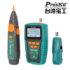 Taiwan Baogong MT-7071 LCD audio length breakpoint line finder line finder tester imported