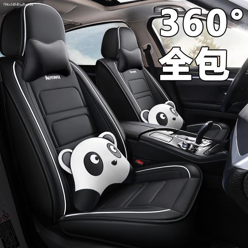 丰田致炫专用座套全包四季通用女性汽车坐垫女生车内装饰座垫夏季