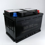 Camel battery 58043 is suitable for Cruze Audi A6LA8 BMW 3 Series Mercedes-Benz Range Rover car battery