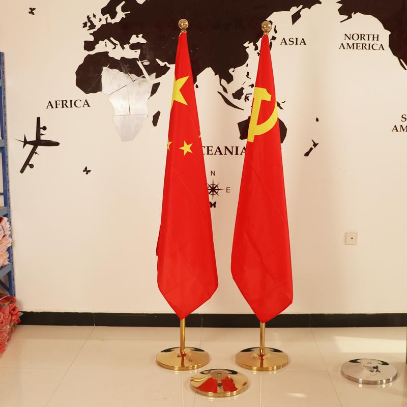 2米钛金色立式室内落地旗杆办公室国旗党旗摆件不锈钢红旗杆旗座
