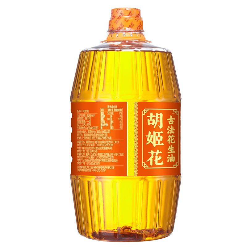 胡姬花古法花生油特香型900ml压榨一级小瓶宿舍炒菜食用油烘培油