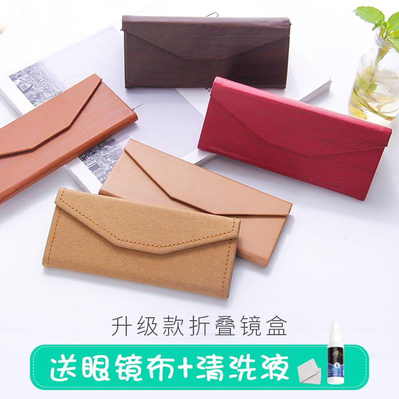 折叠眼镜盒太阳墨镜盒便携学生男女韩国风小清新复古近视眼睛盒