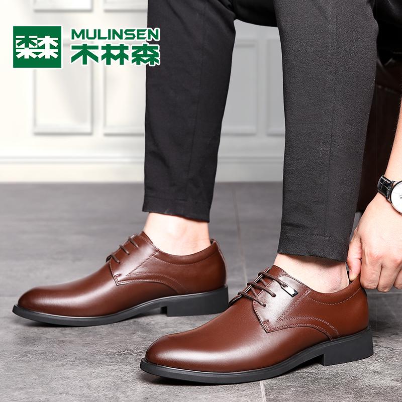 木林森皮鞋男秋季透气韩版商务休闲黑色真皮英伦正装内增高男鞋子