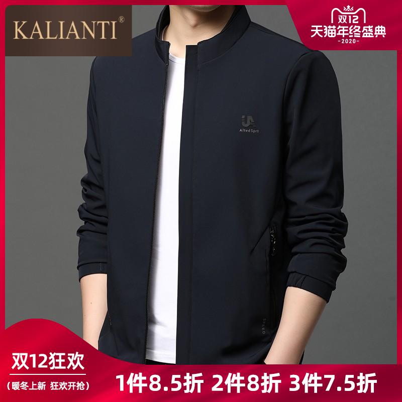 KALIANTI 秋季男士立领外套爸爸秋装上衣中年男装立领夹克CT0929
