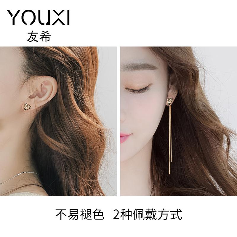 2018新款高级感耳环女气质韩国耳饰法式网红长款流苏潮时尚银耳坠