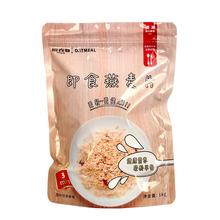 【可签到】无糖纯燕麦片1000g