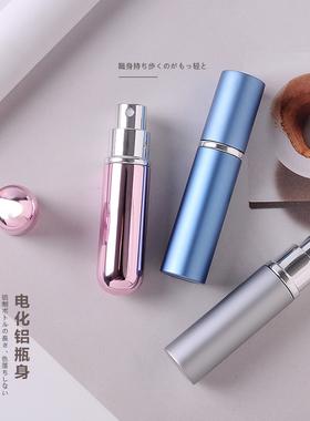 香水分装瓶便携旅行分装瓶灌装香水瓶空瓶喷雾瓶香水化妆品小样瓶