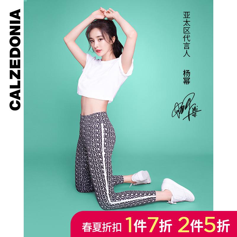 CALZEDONIA杨幂同款女士亚洲限定LOGO时尚打底裤 MODP016A 019