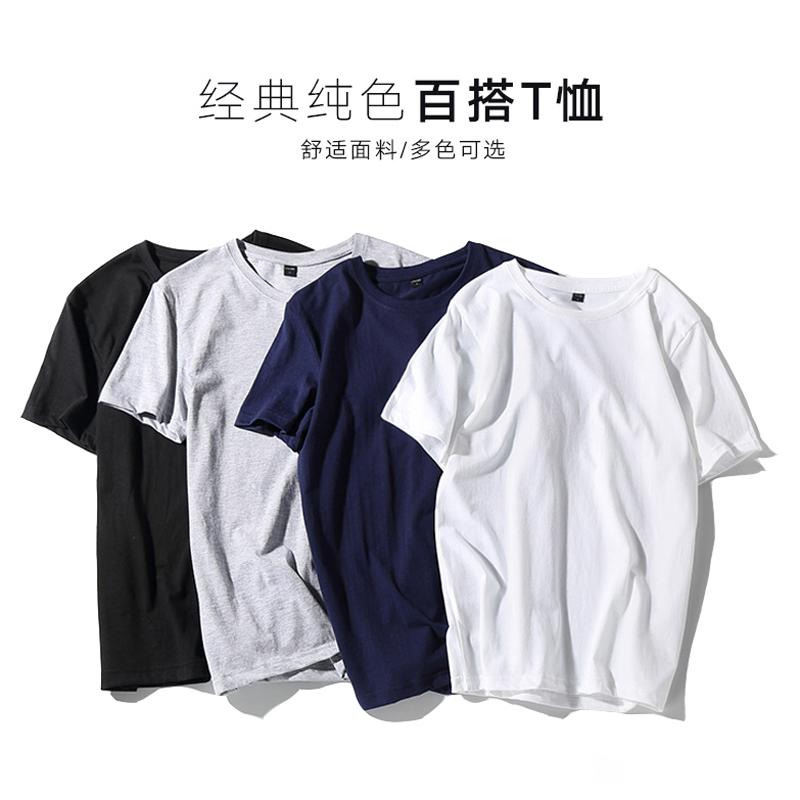 恤纯色半袖上衣体恤白色打底衫  潮牌衣服潮流男装 ins 夏季男士短袖 t