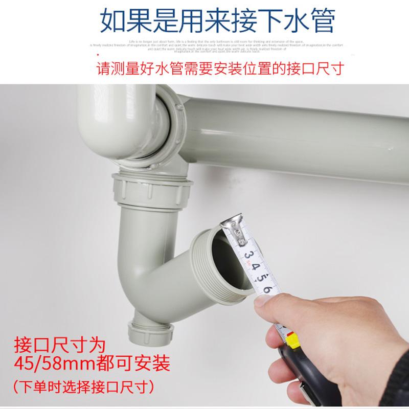 廚房下水道管子加長洗菜盆下水管配件水槽下水管道排水管軟管防臭