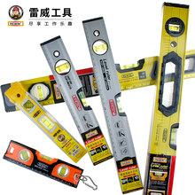 Leiwei level high precision level water level strong magnetic level mini industrial level water level ruler balance ruler