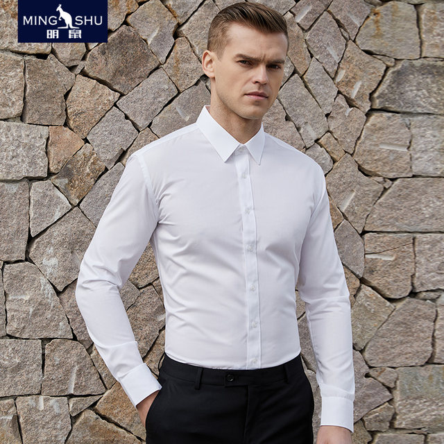 Business White Shirt Men Long Sleeve Self-slimming, Iron-free, Wrinkle-resistant Suit Professional Business Dress White Shirt Men with Warm Flint