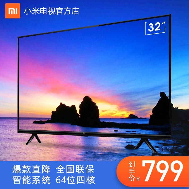40 液晶平板电视机 wifi 英寸网络智能 32 4A 小米电视 小米 Xiaomi