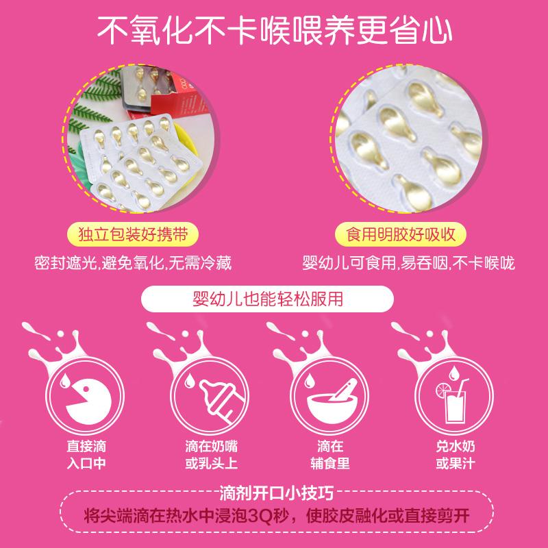 优卡丹维生素ad滴剂(软胶囊)鱼肝油补钙