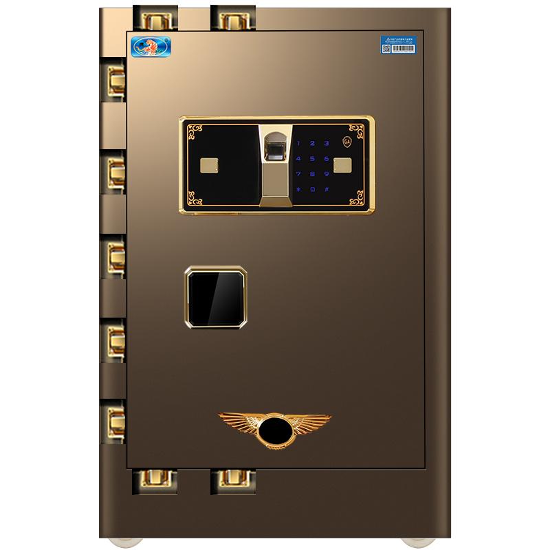 虎牌全钢保险柜60办公保险柜指纹密码锁防盗60小型虎牌保险箱家用