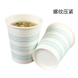 Deli 19203 disposable cups color large-capacity commercial home happy marriage disposable cups custom printed logo thickened milk tea cup wholesale tea small office use