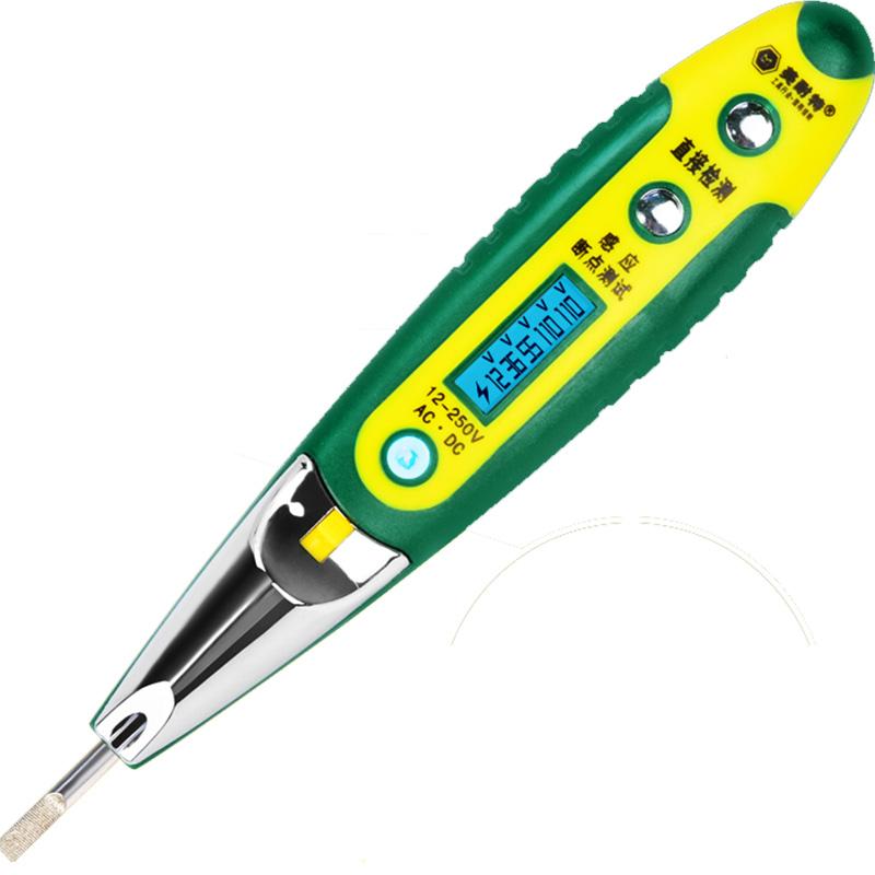 测电笔 家用多功能高精度线路检测断点 2018电工专用感应试验电笔