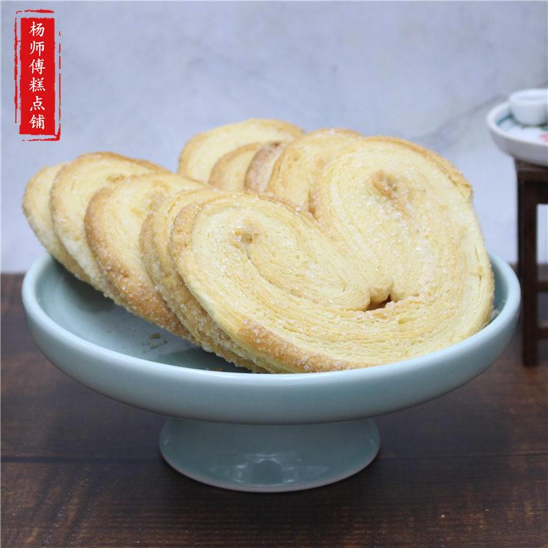 天津北京特产马蹄酥蝴蝶酥传统风味特色零食糕点小吃500g