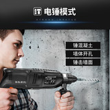 Light electric hammer three-use electric impact drill home industrial-grade multi-functional electric electric tool high-power electric electro-electric electric electro-electric electric electro-electric electric electro-electric electric electro-electric