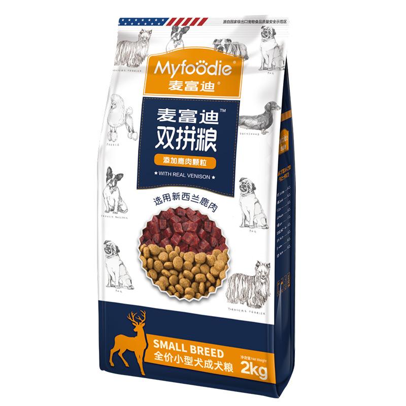 麦富迪双拼狗粮2kg 鹿肉双拼粮泰迪雪纳瑞小型犬成犬通用美毛优惠券