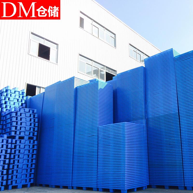 九脚塑料叉车托盘货板仓库货物卡板塑料垫板防潮板栈板垫仓板地垫