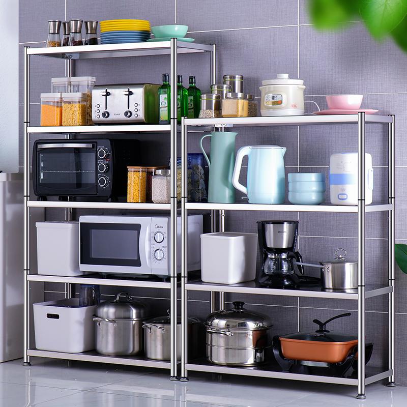 不锈钢厨房置物架落地多层微波炉烤箱收纳架子放锅家用储物架货架主图